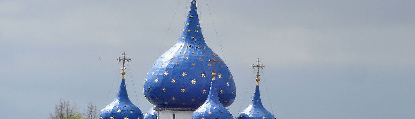 Onion domed church suzdal
