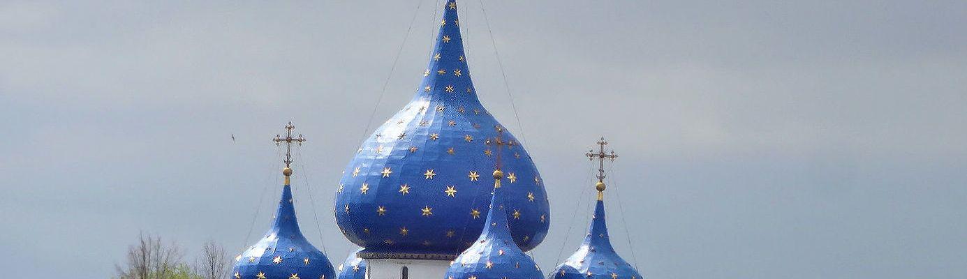 Onion domed church suzdal
