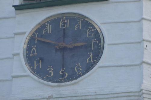 Cyrillic-Clock-Suzdal